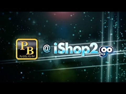 Premium Bandai @ IShop2go August, 2013
