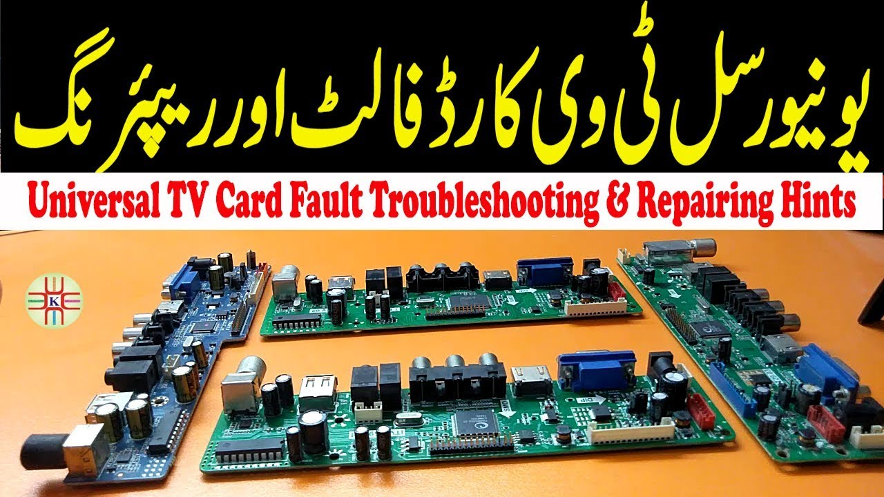 Universal LCD/LED TV Card Fault Troubleshooting and Repairing Hints in  Urdu/Hindi