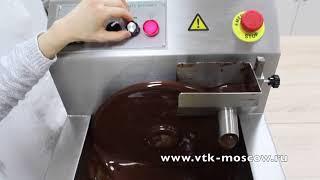 Машина для темперирования шоколада
