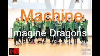 Machine - Imagine Dragons - Pau Peneu Dance Fitness Video