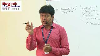 UPSC Lecture Series By Ranjan Kolambe Sir Subject :- Government Budgeting, Part - 2