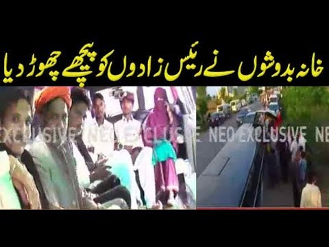 Gypsies carry Barat by a Limousine car | Neo News | 16 April,2018