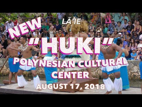 Huki at Polynesian Cultural Center 8/17/2018 [4K]
