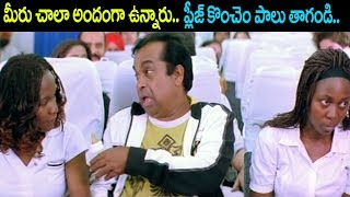 telugu funny videos