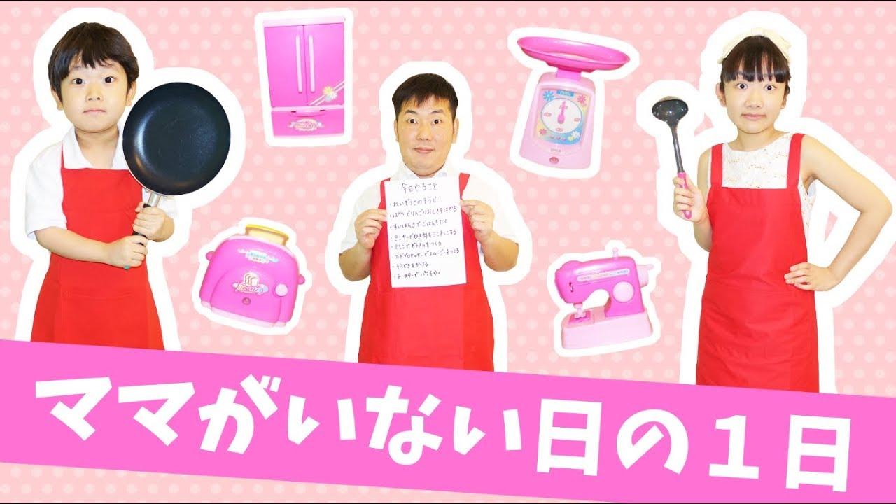 ママ 姫チャンネル もとちゃんが加藤紗里の相手?プリ姫ママとの関係は?オネエなの?