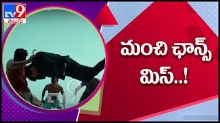 Who rejected 'Krack' movie before Ravi Teja ? - TV9