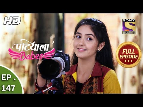 Patiala Babes - Ep 147 -  Episode - 19th June 2019