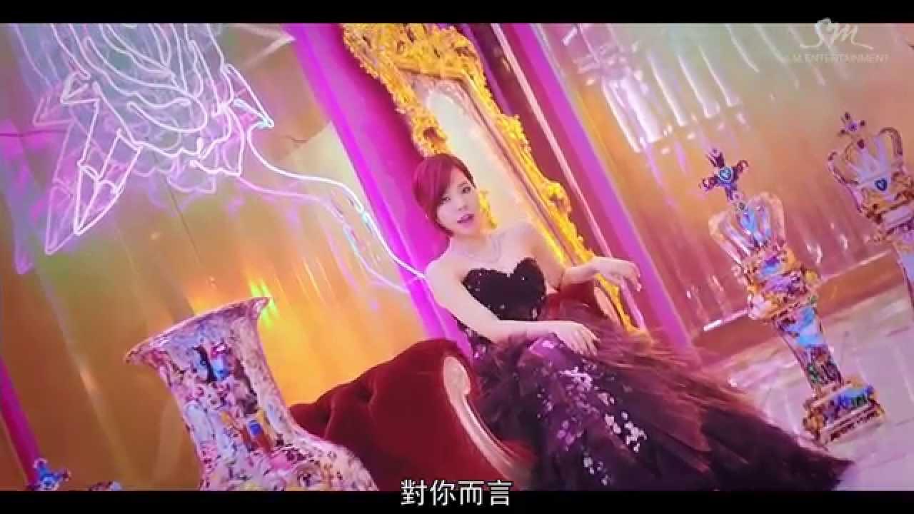 [HD繁中] Girls' Generation - You Think
