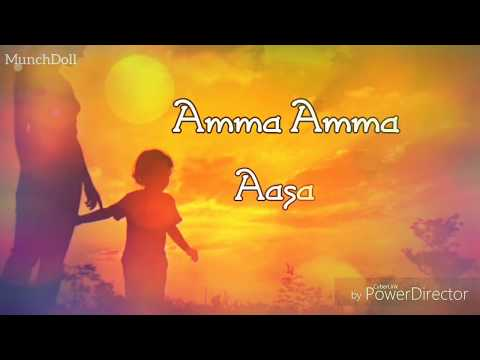 Amma amma song | M Kumaran S/O Mahalakshmi movie | Mother love video | Whatsapp status Cut