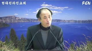 홍영선 건강강의|오르곤 에너지 2014.10.18