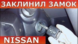 Qulf Nissan Nijniy Novgorod ta'mirlash