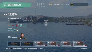 02/01/19 CLOSED BETA GAMEPLAY World Of Warships Legends PS4