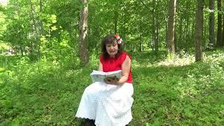 """""""Признание в Любви"""",Микаела Даниельссон читает свои стихи из сборника стихов """"Дыхание Любви и Жизни"""""""