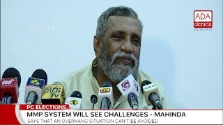 Elections Chief on what must be done to expedite PC polls (Engish)