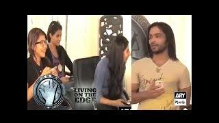 Is Sawal Ka Jawab Tou Bacha Bhi Dedeta - Living On The Edge