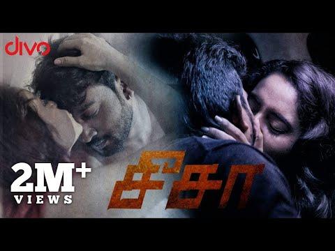 SEESAW   Thriller Tamil Short Film 2019   Sainath   E.K.Varman