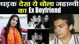 Jhanvi Kapoor's Ex Boyfriend REACTS after watching film Dhadak; Here's how   FilmiBeat