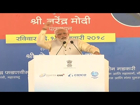 PM Modi to lay the foundation of the Navi Mumbai Airport Ground Breaking Ceremony