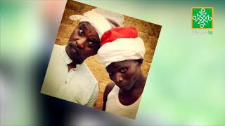 Kannywood Close Up   Ep 15