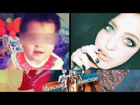 Брошенная. Мужское / Женское. Выпуск от 02.12.2019