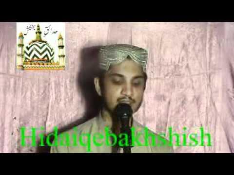 Ya ELAHI Reham Farma Mustafa k Waste
