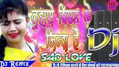 Tujhse bichhadkar zinda hai Dj Song | तुझसे बिछड़ के जिंदा है | Hindi Old Is Gold Remix
