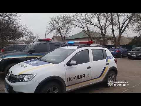 Поліція Одещини: Поліцейські заарештували громадянку сусідньої держави за спричинення тяжких тілесних ушкоджень