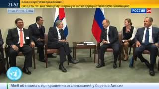 Фидель Кастро восхищен речью Путина на ген ассамблее ООН  28 09 15 Новости Украины сегодня