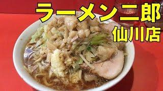 ラーメン二郎 仙川店 ラーメン ramen jiro review