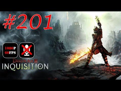 Dragon Age: Inquisition #201 - Меч в Руинах | Клинок Сулевин