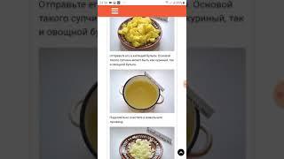 Суп с жареной вермишелью и сырными шариками