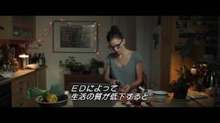 快楽の渦(字幕版) thumbnail