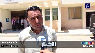 وزير الصحة يتفقد المراكز الصحية في الطفيلة