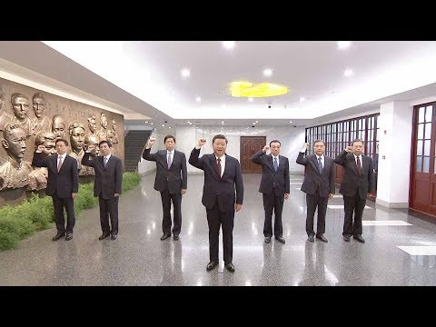 CPC leaders takes Party admission oath at site of first CPC National Congress