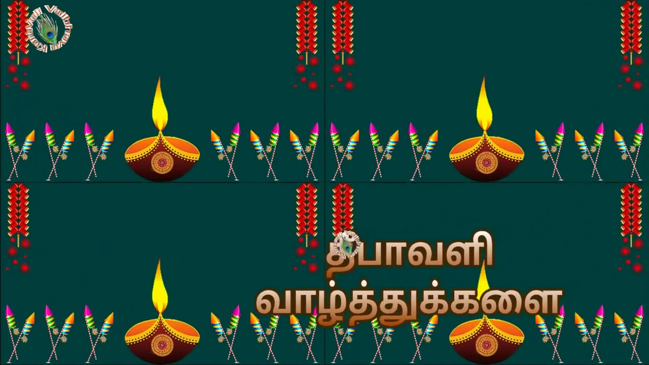 Deepavali Wishes In Tamil Greetings Messages Quotes Whatsapp