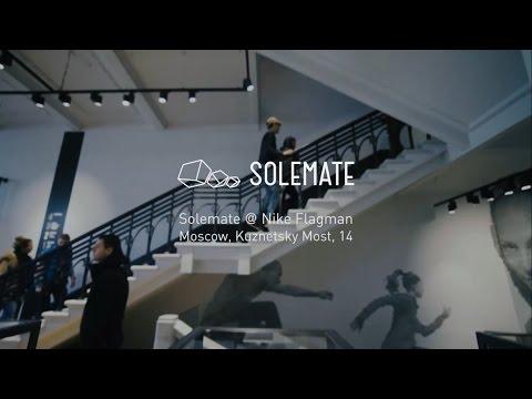 f15442bc Solemate @ Nike Флагман Москва Кузнецкий Мост, 14 - YouTube