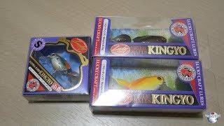 Unboxing Original Japanese Goldfish Lures Kingyo Lucky Kraft MicroLure