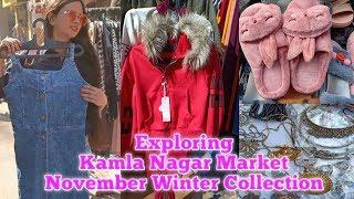 Kamla nagar market delhi 2019 | November winter collection 2019