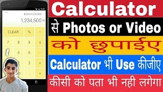 How to hide photos ,videos ,images on your andriod mobile phone using calculator #RG Advise