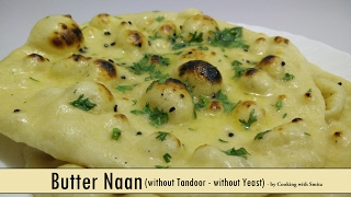 Butter Naan Recipe without Tandoor without Yeast by Cooking with Smita | Recipe in Hindi thumbnail