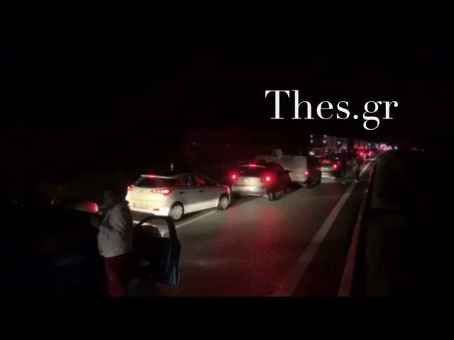 Ουρές αυτοκινήτων στην Εγνατία Οδό που έκλεισε λόγω της κακοκαιρίας