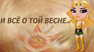 КЛИП ПЕСНИ КИНО ИДЁТ..