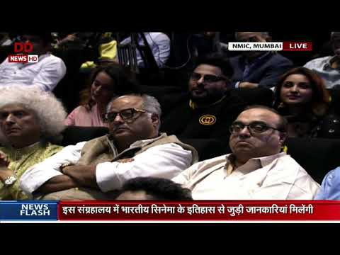 Full Event:  PM inaugurates National Museum of Indian Cinema