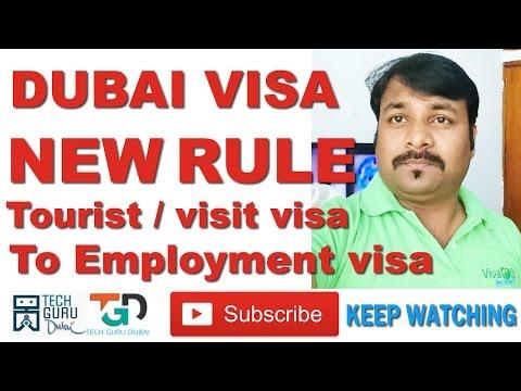 दुबई विसा का नया नियम   DUBAI VISA NEW RULE   HINDI URDU   TECH GURU DUBAI   Part 49