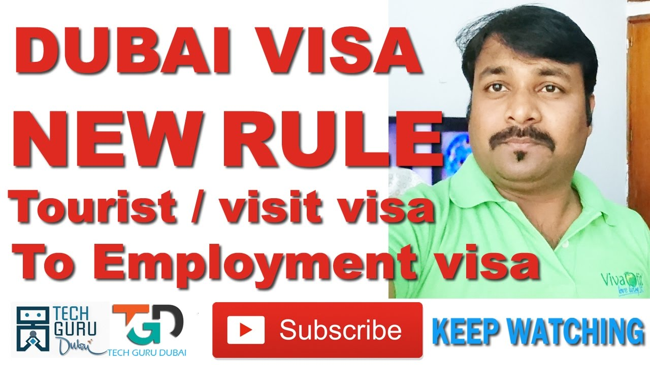 दुबई विसा का नया नियम | DUBAI VISA on passport from india, marriage certificate from india, drivers license from india, immigration from india, currency from india,