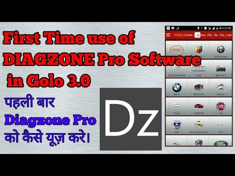 How To Use Digzone Pro  Software First Time  Software/Launch Golo 3.0 Activation