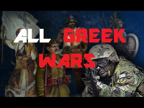 ALL GREEK WARS - 1194 BC UNTIL TODAY