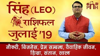 Leo yearly moon sign