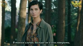 Интернет-фрагман 1 серии Cesur ve Güzel, русские субтитры