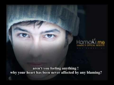 Mohamed Hamaki - Betdhk (English Subtitle) | محمد حماقى - بتضحك